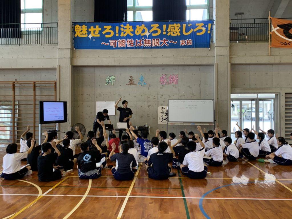 スポーツ事業部一般向け講習会 東村立中学校 開催報告 - 公益社団法人 ...